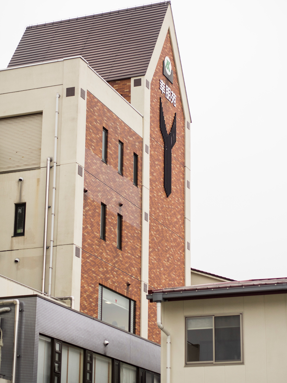 施設に住み替えて利用するサービス - アイキャッチ画像